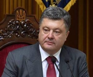 Петр Порошенко, Администрация президента, политика, новости украины, общество