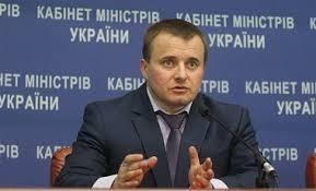 украина, румыния, демчишин, газ, россия, поставки, потребление