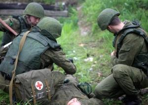 ато, днр, штаб, потери, украинские военные