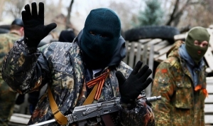 ДНР, ЛНР, восток Украины, Донбасс, Россия, армия, ООС, боевики, арест