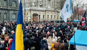 НБУ, протест, Коломойский, протест, рабочие