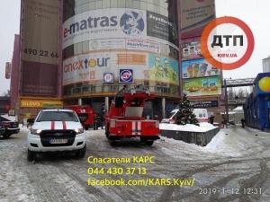 киев, происшествия, мармелад, торговый центр, взрыв, фото, дымовая шашка