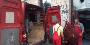 киев, происшествия, общество, эмпориум, граффити, магазин
