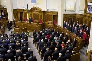 комитеты, верховная рада, оппозиция, главы