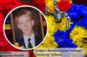 донецк, ато, днр. восток украины, происшествия, общество, краматорск