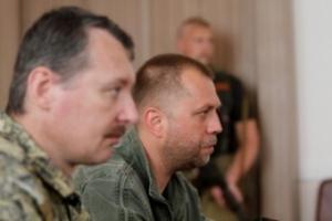 новости украины, ситуация в украине, александр бородай, игорь стрелков