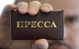политика, верховная рада, общество, новости украины