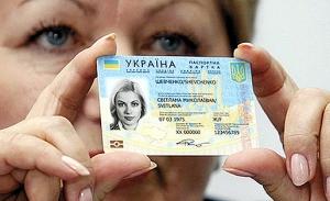 Паспорт, документы, биометрический, правительство, минуты, чип, стоимость