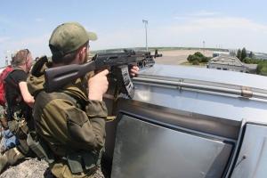 донецк, днр, происшествия, новости донбасса, юго-восток украины, новости украины
