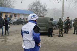 обсе, донбасс, украина, ато, отвод вооружения