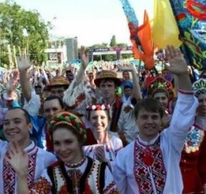 донецк, днр, донбасс, боевики, евро-2012, футбол, фото, соцсети, россия