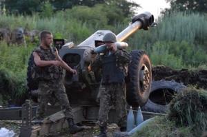 мариуполь, донбас. юго-восток украины. происшествия. ато. днр. армия украины, новости украины