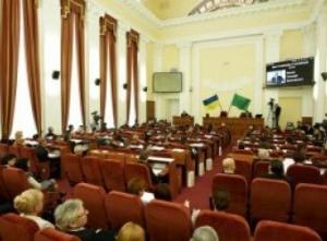 Харьков, политика, юго-восток Украины, горсовет Харькова, Кернес, депутаты