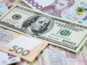 Коронавирус, Доллар, Экономика, Украина, Курс гривны, Прогноз.