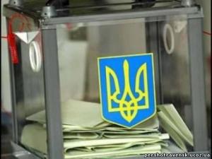 выборы в раду, украина, бельгия,