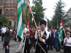 Абхазия, погиб российский турист, непризнанная республика