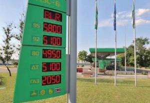 Беларусь, Россия, бензин, экспорт, цены, общество