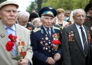9 мая, выплаты, деньги, ветераны ВОв, кабмин, гройсман, праздники, украина, экономика