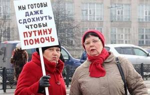 россия, путин, демография, политика, смертность, рождаемость