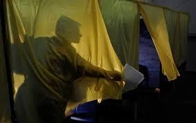 парламентские выборы, донецкая область, донога, юго-восток украины, новости украины