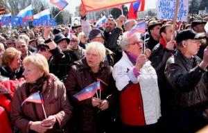 фашик донецкий, блогер, донецк, днр, терроризм, донбасс, луганск, лнр, новости украины