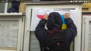 Польша, Украина, консульство, карта. Черный комитет, активисты, преступления, Ян Пекло