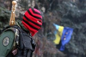 Правый сектор, Киев, Ярош, ультиматум