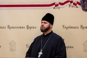 пцу, рпц, законодательство, украина, вру, новости украины, церковный вопрос, закон о смене подчиненности пцу