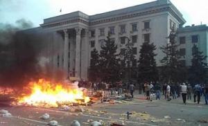 Одесса, Дом профсоюзов, расследование, отчет, Верховная Рада
