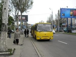 донецк, маршрутка, ато, киевский проспект, днр, восток украины