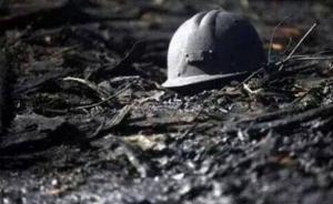 новости, Украина, Торецк, Донбасс, шахта, обвал, причины, подробности, жертвы, пострадавшие, происшествия