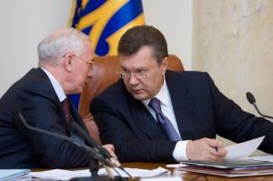 азаров, янукович, новости украины, пенсионный фонд, мвд украины