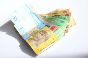 Зарплата, министры, Украина, политика, деньги