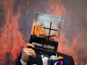 доклад, путин, нато, украина, презентация, политика, россия, конфликт, донбасс. ато, восток украины