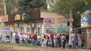 Донецк, Юго-восток Украины, происшествия, АТО, ДНР, донбасс, общество, новости украины,водоснабжение