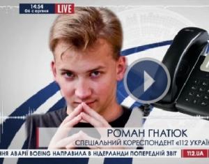АТО, СМИ, восточная Украина