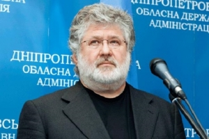 игорь коломойский, ринат ахметов, дмитрий фирташ, ситуация в украине