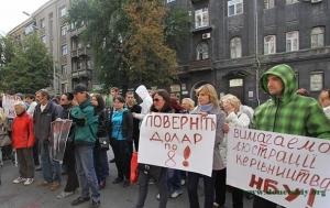 политика, общество, кабмин, новости украины