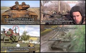владимир путин, оружие, донбасс, ато, восток украины, происшествия, общество, днр, лнр