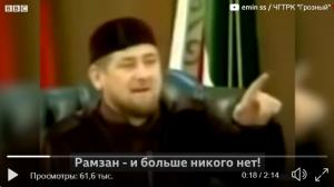 ингушетия, бунт, россия, ченя, кадыров, протест, скандал, видео, скандал