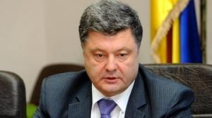 порошенко, украина, харьков, люстрация, евросоюз, венецианская комиссия