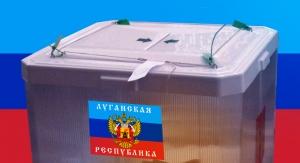 выборы лнр, цик, наблюдатели, страны, регистрация