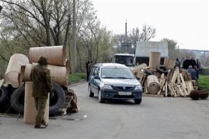 донецк, восток украины, ато, донбасс, днр