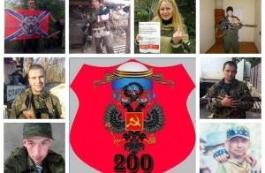 потери, днр, война, донбасс, россия, оос, всу, украина, лнр
