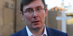 луценко, блок петра порошенко, отставка, политика, верховная рада, яценюк, кабинет министров