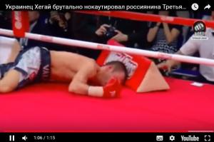 Новости России, Общество, Новости Бокса, Бокс, Видео