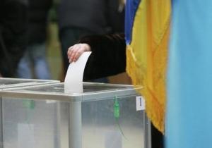 выборы, парламент, срыв, округ, мосийчук