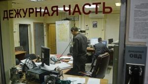 новости России, криминал, МВД, общество