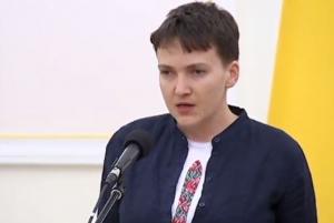 Украина, рубан, теракты,Надежда Савченко, Владимир Рубан, Украина, новости, СБУ, задержание, нардеп, обвинение, Виктория Сюмар.
