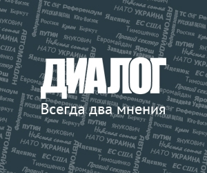 снежное, авиация, юго-восток украины, погибшие мирные граждане, донецк, днр, армия украины, нацгвардия, ато, вс украины